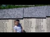 «НАШИ  ПОБЕДИТЕЛИ.» под музыку В. Высоцкий - На братских могилах не ставят крестов. Picrolla